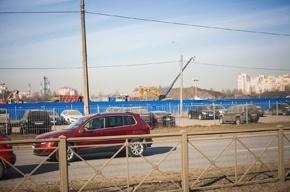 Петербуржцы считают, что торговый центр на ул. Олеко Дундича строят незаконно