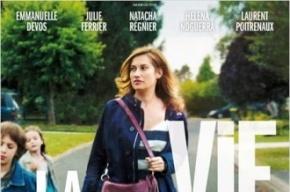 Фестиваль французского кино в «Родине» завершается «Семейной жизнью»