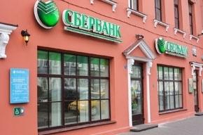 Банки из Москвы и Петербурга утратили лицензии