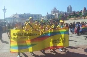 Киевский «Марш равенства» сопровождался драками и провокациями