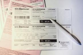 Петербуржцы получили фальшивые квитанции за воду