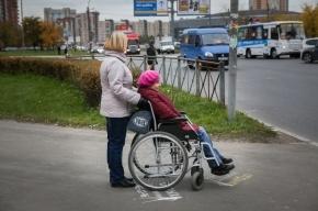 В Петербурге появились квартиры для инвалидов-колясочников