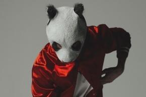 Немецкий рэппер-панда Cro выступит в Петербурге