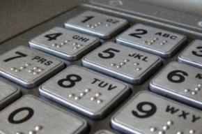 В «Дикси» на Московском вскрыли банкомат «Мособлбанка»