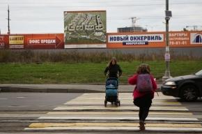 Чтобы купить «однушку» от 2,1 млн рублей, нужен доход 30 тыс. рублей в месяц