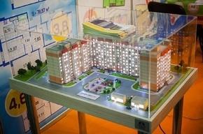 В Петербурге строят новые жилые комплексы