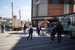 «Совкомбанк» вводит услугу «Восстановление кредитной истории»