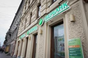 Ипотека: банки выдали кредитов на треть меньше