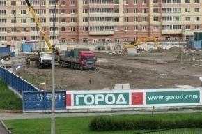 Комитет по строительству просит МВД ходатайствовать о приостановке регистрации домов ГК «Город»