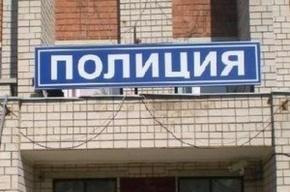 В Петербурге задержали поджигателей отдела полиции