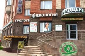 Водительская медкомиссия Приморский район СПб
