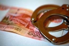 В Купчино директора жилищного агентства оштрафовали за взятки