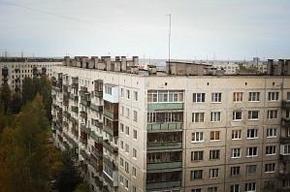 Вложения в недвижимость на вторичном рынке: тише едешь ― дальше будешь