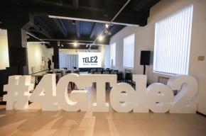Tele2 запускает сеть 4G в Санкт-Петербурге