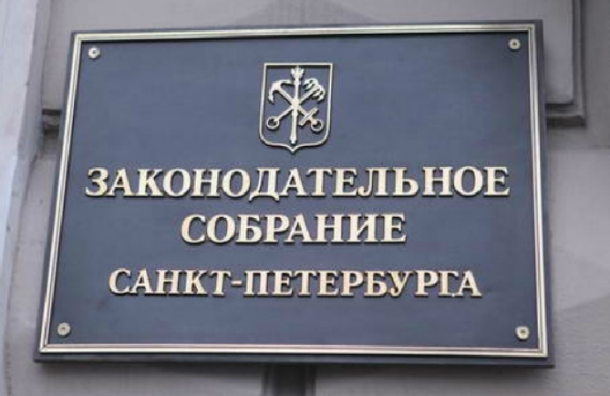Депутаты ЗакСа во втором чтении одобрили почти 40 поправок в Генплан