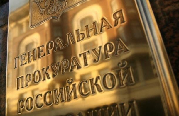 В России назвали первую нежелательную организацию