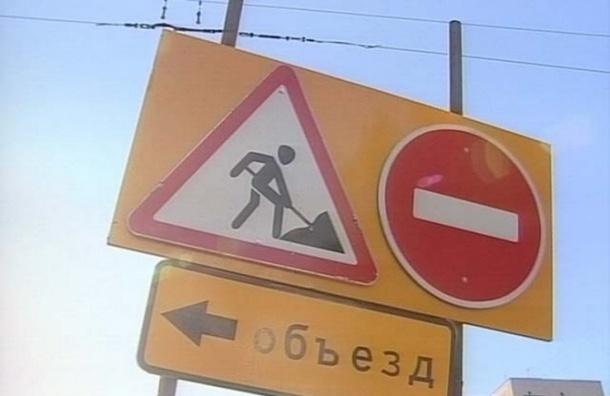 В Петербурге закрыли движение по Большому проспекту Васильевского острова