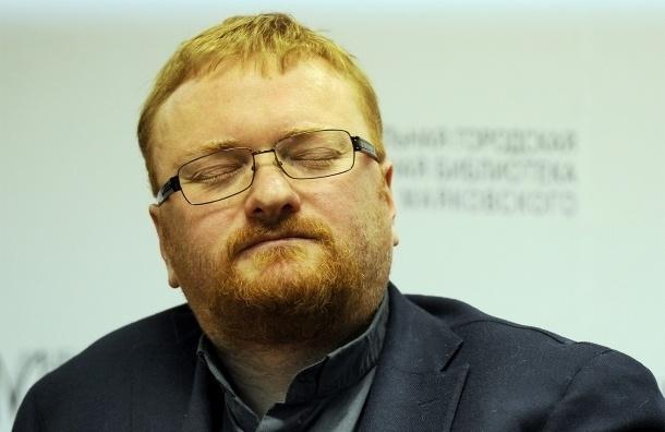 В Петербурге суд отказал в иске ЛГБТ-активистке против депутата Милонова