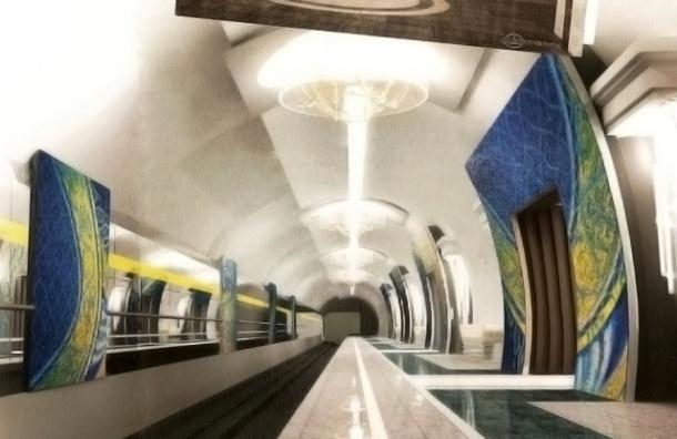 Смольный объявил конкурс на строительство двух станций петербургского метро