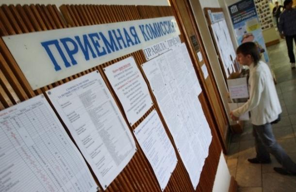 В России в 51 ВУЗ запрещен прием абитуриентов