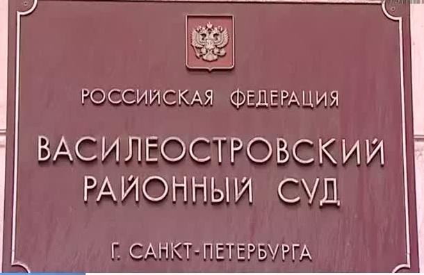 Суд призвал Шойгу проверить работу чиновников Минобороны из-за дела Лялина