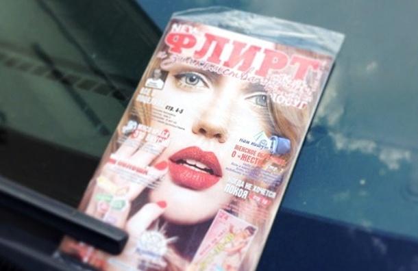 Главреда журнала «Флирт» отпустили под подписку о невыезде