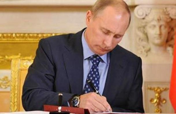 Президент России Владимир Путин подписал «закон о праве забвение»