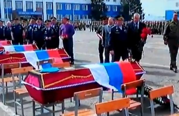 Омск прощается с десантниками, погибшими в результате обрушения казармы