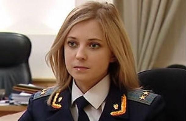 СМИ: Поклонская может стать депутатом Госдумы от «Единой России»