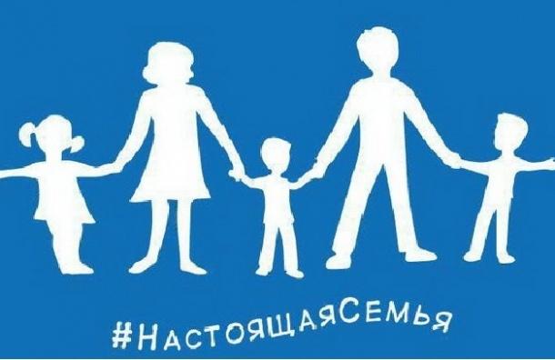 Партия «Единая России» разработала флаг натуралов