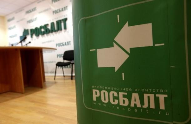 «Росбалт» получил предупреждение за видео с украинским депутатом