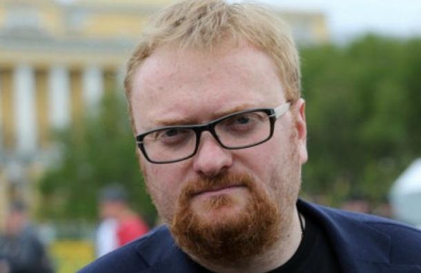 Депутат Милонов требует запретить продажи «радужной» одежды от Nike