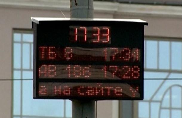 На петербургских остановках к осени появятся информационные табло
