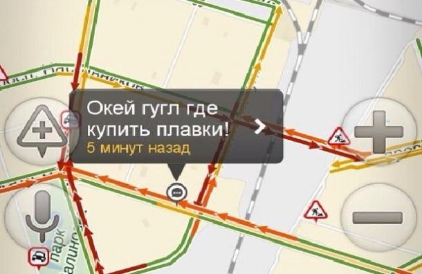 Как затопило Петербург сегодня?