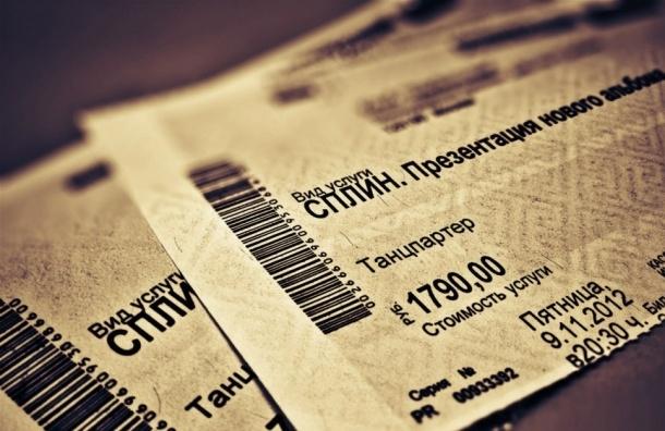 Петербуржцы чаще стали покупать билеты на концерты в Интернете и у частных лиц