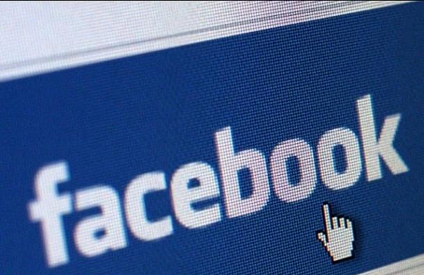 Facebook удалил пост замглавы Роскомнадзора за слово «хохол»
