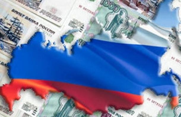 Российская экономика признана одной из самых слабых