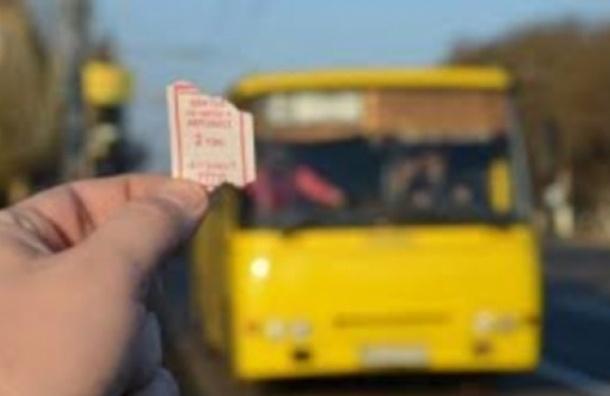 С завтрашнего дня в Петербурге увеличится стоимость проезда в маршрутках