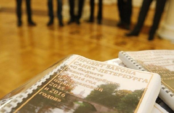 За шесть месяцев бюджет Петербурга исполнен на 41,2%