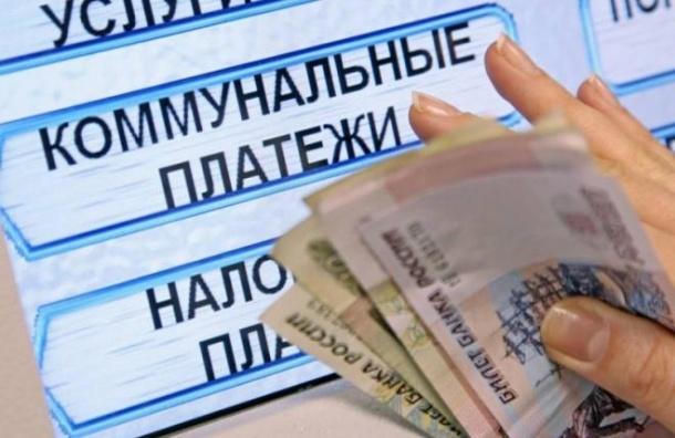 С 1 июля в Петербурге выросли тарифы на коммунальные услуги