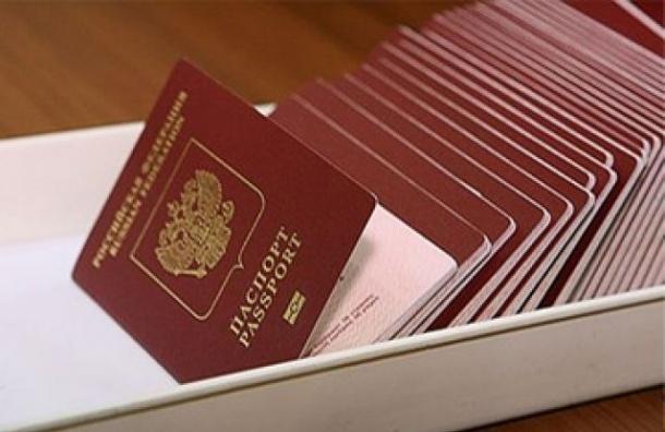 СМИ: Россияне одновременно смогут получить два загранпаспорта