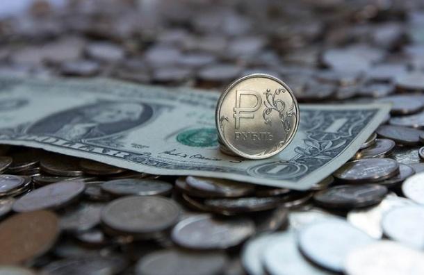 Курс евро на выходные вырос почти на 1,5 рубля
