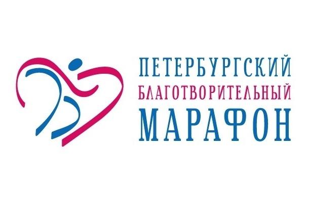 Петербургский Благотворительный Марафон пройдет 11 июля на Крестовском острове