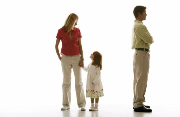Почему распадаются современные семьи