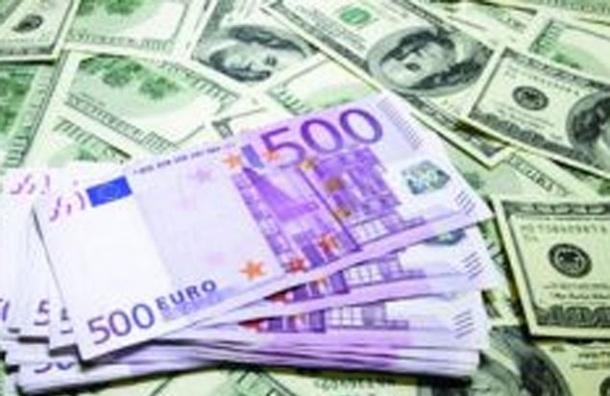 Курс валют на сегодня: доллар упал в начале торгов на Московской бирже