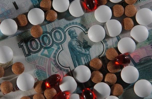Почему одинаковые лекарства в Петербурге стоят по-разному