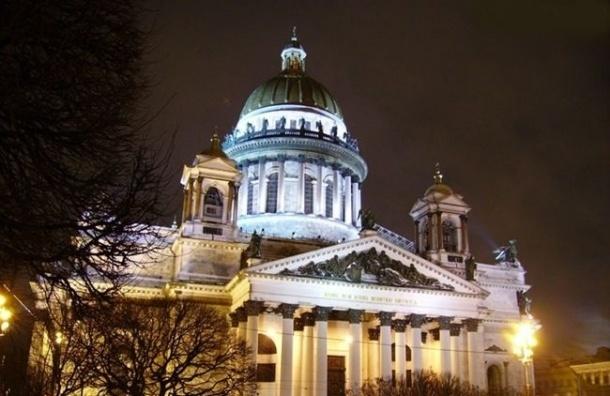 РПЦ требует передать ей Исаакиевский собор