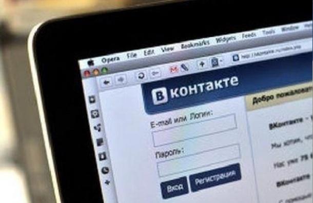 Петербургская прокуратура расследует дело о распространении порнографии в «Вконтакте»