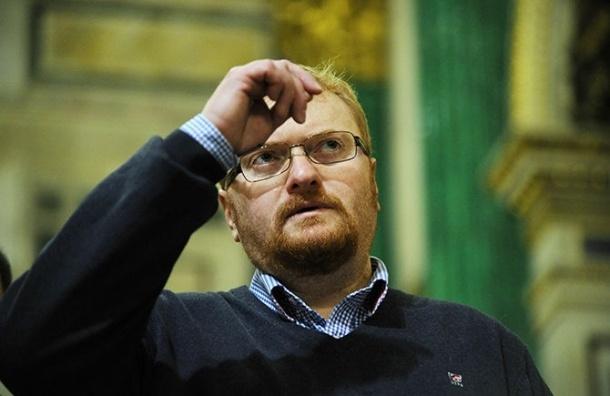 Депутат Милонов требует проверить «Лентач» на экстремизм из-за шуток о Гурцкой