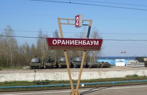 В Ораниенбауме два охранника изнасиловали жительницу Пскова